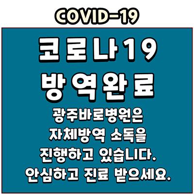 584747a928e0456c0af6f34f821a9be8_1592812